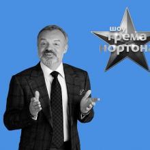 Шоу Грема Нортона